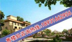 霸州茗汤上城公寓顺销房价7000元每平米