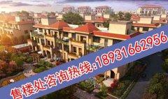 涿州三利中和城2020年房价最新消息