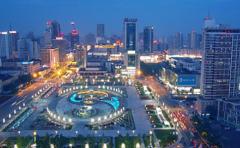 2020年最新中国城市新分级名单看看您所在城市是几线