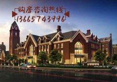 廊坊香河运河九里楼盘项目位置在哪