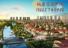 廊坊东冠逸品龙湾规划位置在那怎么样?