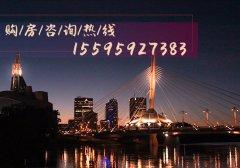 任志强房价分析:北京石景山区房价为什么下跌?