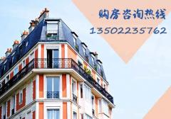 2018年中国房价走势已明朗!区域房价地图曝光!