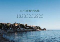 霸州荣盛阿尔卡迪亚霸州温泉城在售房价趋势表!