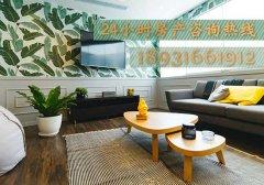 廊坊房价波动 政策影响下的房地产市场