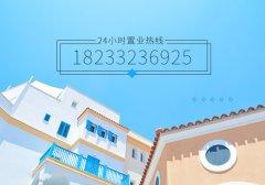2019固安县房价多少钱一平米,有上升空间吗?